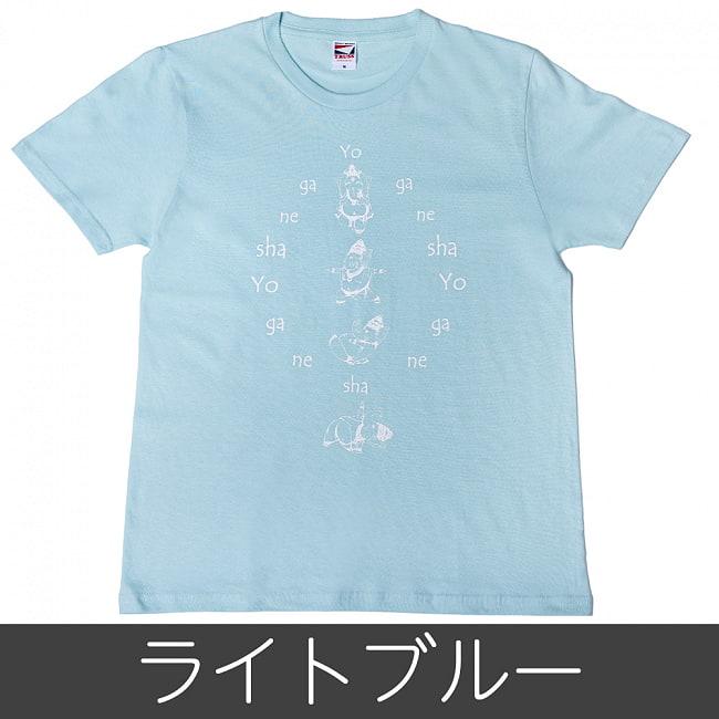 ヨガネーシャTシャツ ヨガをするガネーシャのオリジナルTシャツ 新色入荷 19 - パープルはこちら