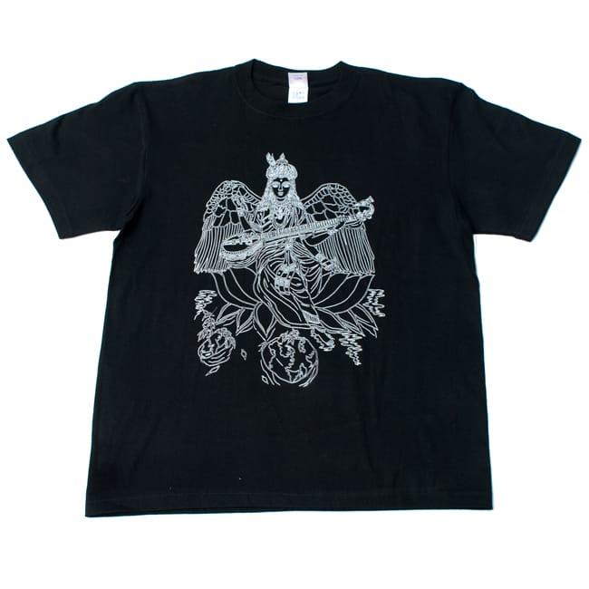 翼のあるサラスバティTシャツ 3 - 前面のデザインです。