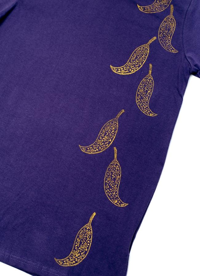 トウガラシ ウッドブロックプリントTシャツ 3 - 前面のプリントをアップにしてみました