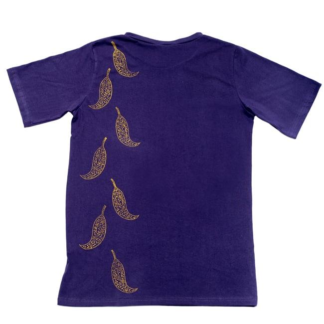 トウガラシ ウッドブロックプリントTシャツ 5 - 裏面はこんな感じです