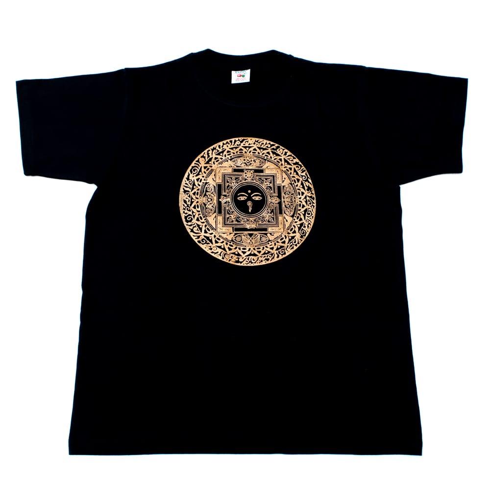 ブッダアイ マンダラTシャツ 5 - 平置きした写真です
