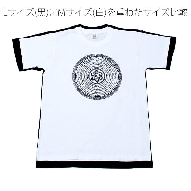ブッダアイ マンダラTシャツ 7 - Lサイズの上に、Mサイズを重ねてみたところです