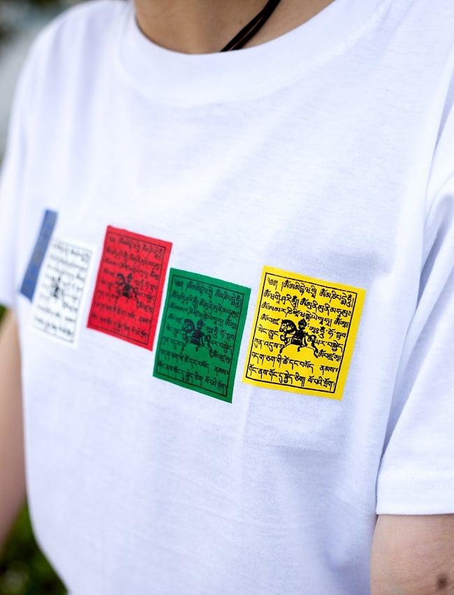 タルチョーTシャツ 2 - タルチョーがプリントされております
