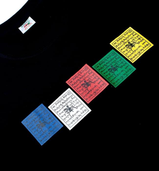 タルチョーTシャツ 6 - デザインも主張しすぎず、ジーンズなどと合わせて普段使いできる親しみやすいTシャツです。