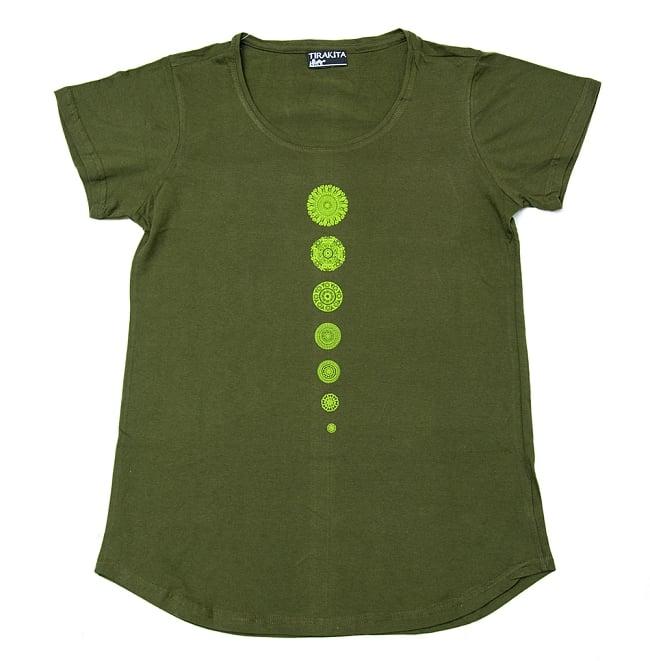 7 chakra ラウンドTシャツヨガやフィットネスに 9 - 平らにしてみるとこのような様子です。