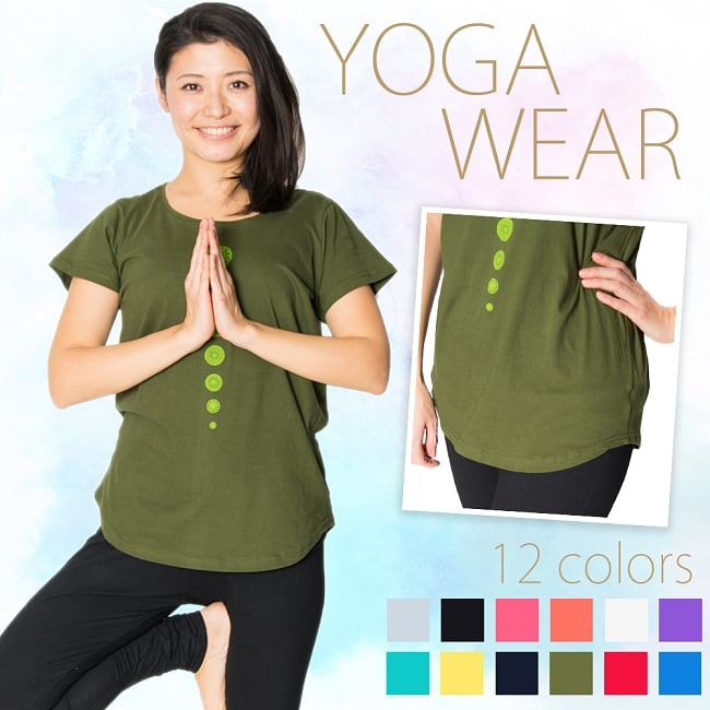 7 chakra ラウンドTシャツヨガやフィットネスにの写真