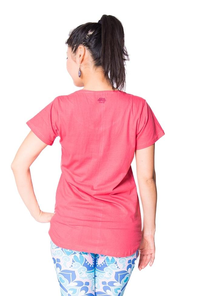 ロータス ラウンドTシャツヨガやフィットネスに 5 - 背中側です。