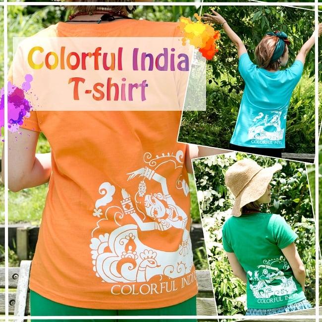 カラフルインディアTシャツの写真