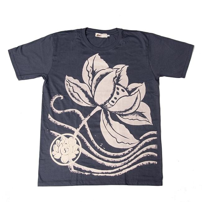 ロータスとオーンモチーフのTシャツ 6 - 選択B:グレー