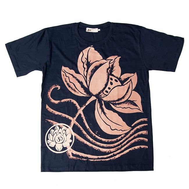 ロータスとオーンモチーフのTシャツ 8 - 選択D:ネイビー