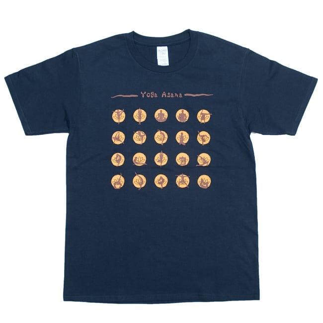 20ヨガポーズTシャツ ティラキタオリジナルデザイン 13 - ネイビー