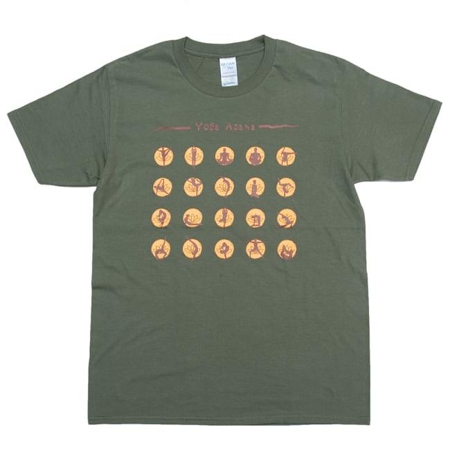 20ヨガポーズTシャツ ティラキタオリジナルデザイン 15 - ミリタリーグリーン