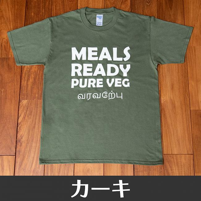 MEALS READY PURE VEG Tシャツ インド料理や南インドが好きな方へ 17 - カーキ
