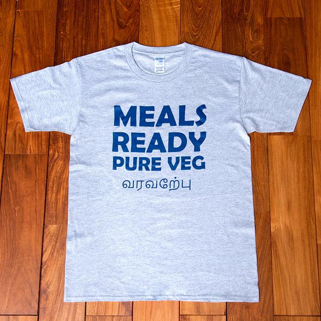 MEALS READY PURE VEG Tシャツ インド料理や南インドが好きな方へ 2 - 全体写真です