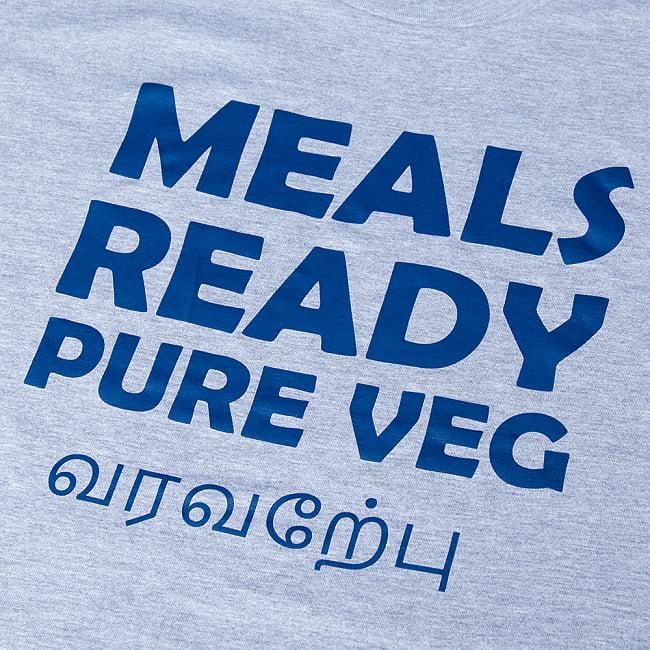 MEALS READY PURE VEG Tシャツ インド料理や南インドが好きな方へ 3 - 表面の拡大写真です