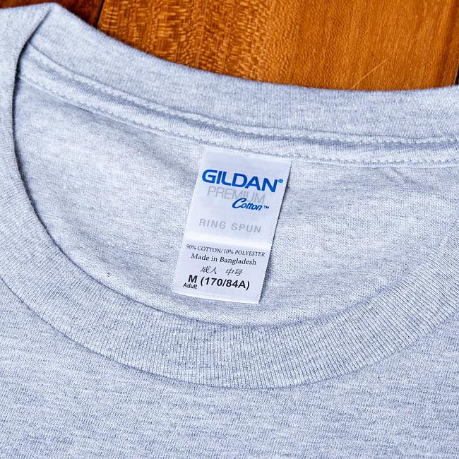 MEALS READY PURE VEG Tシャツ インド料理や南インドが好きな方へ 4 - 高品質なGILDAN生地を使用