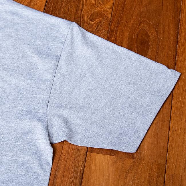 MEALS READY PURE VEG Tシャツ インド料理や南インドが好きな方へ 5 - 袖の写真です