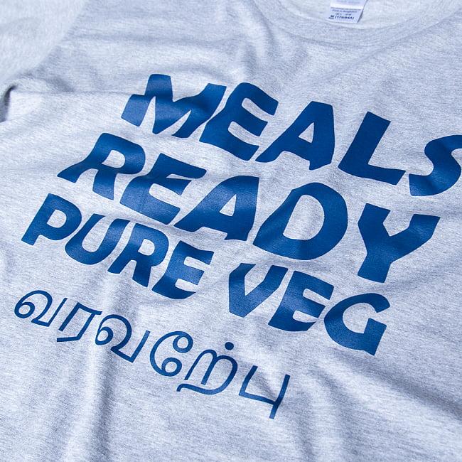 MEALS READY PURE VEG Tシャツ インド料理や南インドが好きな方へ 7 - プリントの写真です