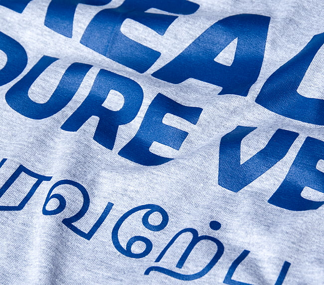 MEALS READY PURE VEG Tシャツ インド料理や南インドが好きな方へ 8 - 拡大写真です