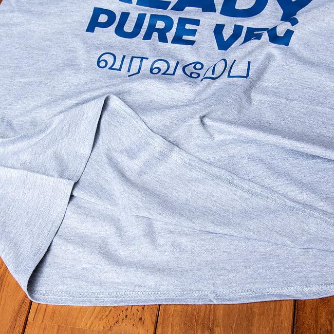 MEALS READY PURE VEG Tシャツ インド料理や南インドが好きな方へ 9 - 裾部分です