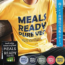 MEALS READY PURE VEG Tシャツ インド料理や南インドが好きな方へ