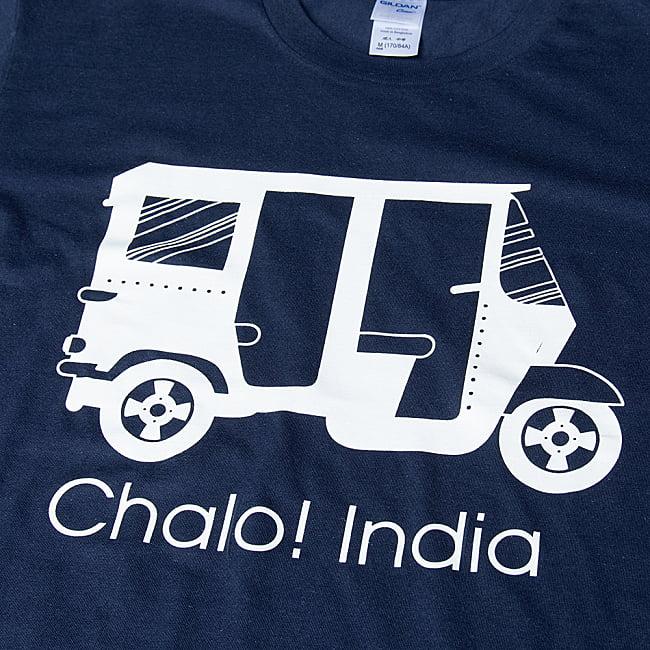 Chalo! India Tシャツ インド乗り物の王様、オートリキシャ 3 - 表面の拡大写真です