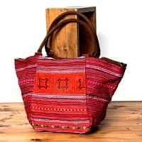 モン族刺繍の2WAYバッグ