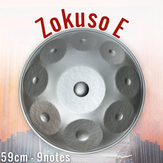 ハンドパン Zokuso E【59cm - 9notes】 -ソフトケース付属の写真