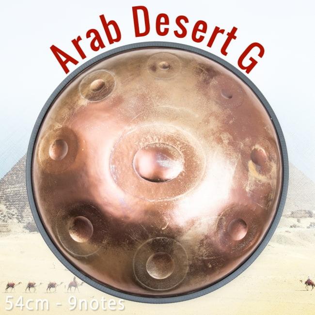 ハンドパン Arab Desert G【54cm - 9notes】 -ソフトケース付属の写真
