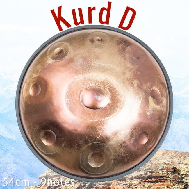 ハンドパン Kurd D【54cm - 9notes】 -ソフトケース付属 1