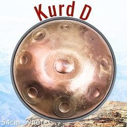 ハンドパン Kurd D【54cm - 9notes】 -ソフトケース付属の商品写真