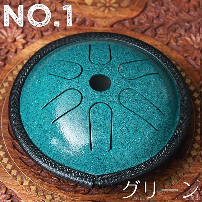 スティール・スリットドラム 6音 気軽に楽しく鳴らせるタンドラム 15 - 〔No.1〕グリーン
