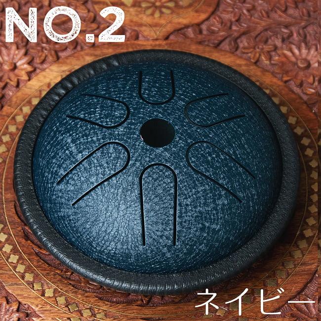 スティール・スリットドラム 6音 気軽に楽しく鳴らせるタンドラム 16 - 〔No.2〕ネイビー