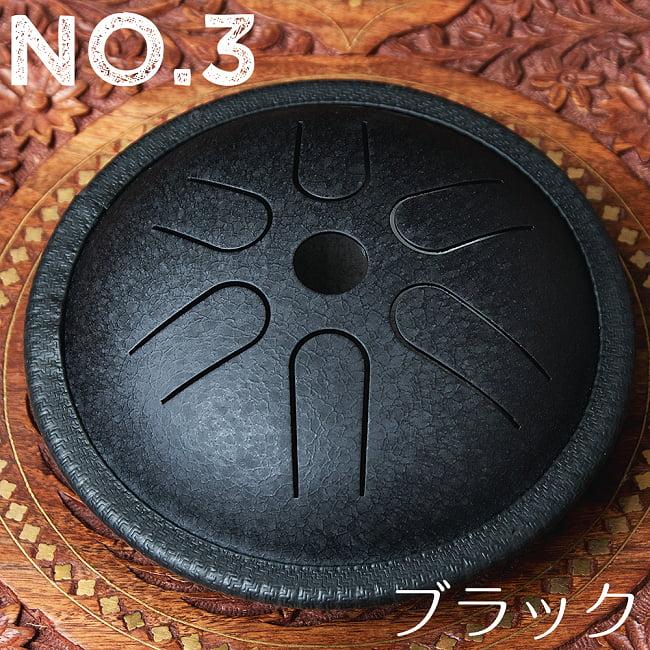スティール・スリットドラム 6音 気軽に楽しく鳴らせるタンドラム 17 - 〔No.3〕ブラック
