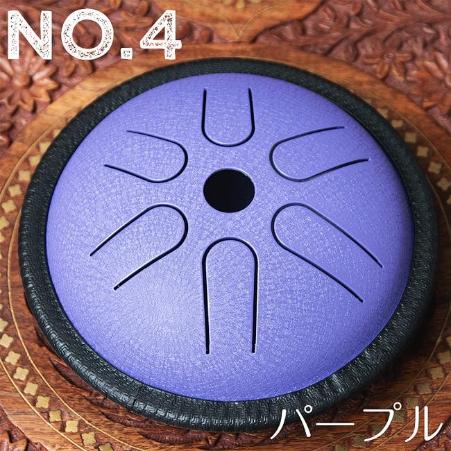 スティール・スリットドラム 6音 気軽に楽しく鳴らせるタンドラム 18 - 〔No.4〕パープル
