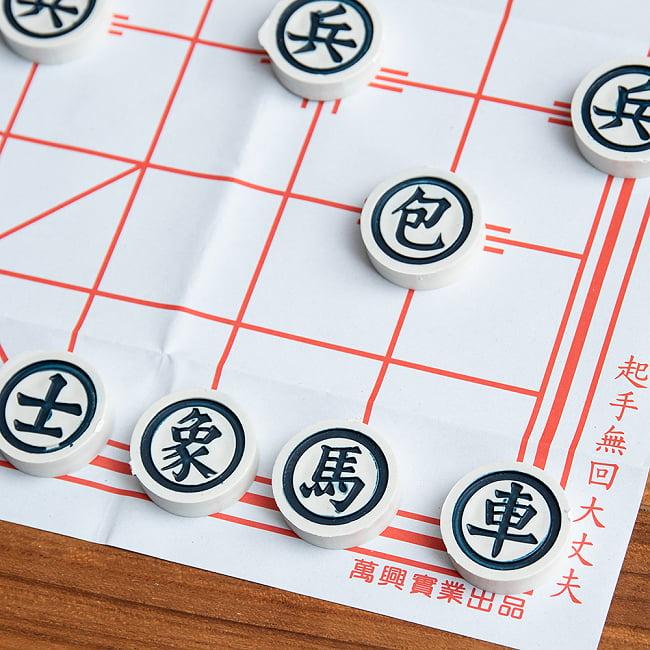 コー・トゥオン ベトナムの屋外将棋 大 2 - 日本の将棋とは趣が異なりますね。