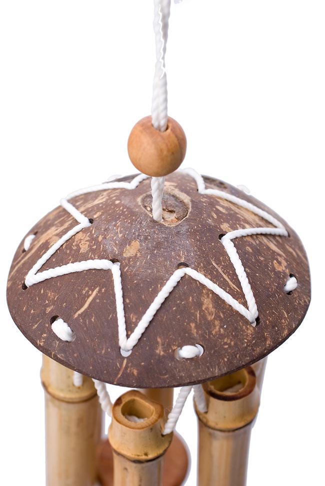 竹とココナッツの風鈴(中サイズ)の写真2 - 少し上から見てみました。星形の飾りがつけられています。