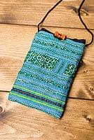 [10cm×14cm]モン族刺繍のスマホケース - 水色系