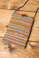 [10cm×14cm]モン族刺繍のスマホケース - カラフルボーダー