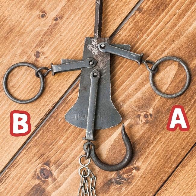 アンティーク風吊りはかり(大)  10kgまで計測 8 - 軽いものを図るときはAを上に、重いものを図るときはBを上にして使用します。Aの側で3kgまで、Bの側で10kgまで量れます。