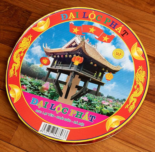 一週間燃え続ける アジアの渦巻き お香 - 35cm 11 - 箱はちょっと中華風です。この様なパッケージに入れてお届けいたします